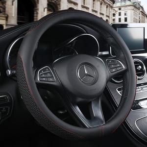 Image 1 - 車のステアリングホイールカバーノンスリップ換気 pu レザーユニバーサルほとんどの車のスタイリング車のハンドルカバー