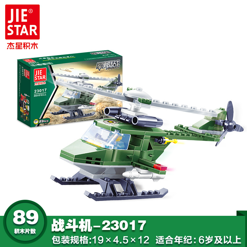 Fun toy for children's blocks, compatible with Legoes Mini combat helicopter model, children's education toy blocks