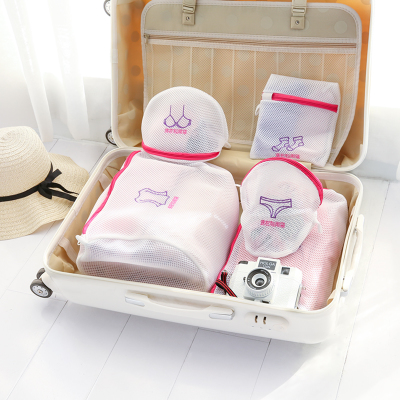 2016 New Fashion Fine Embroidered Bra Special Wash Bag Padded Machine Washable Mesh Kit Laundry Basket In Bags Baskets From Home