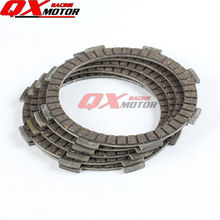 YINXIANG YX 140 150 160 cc Engine Parts Clutch Friction Plates Kit 5pcs High quality Clutch Friction Plates Free shipping  a set friction plates paper based plate