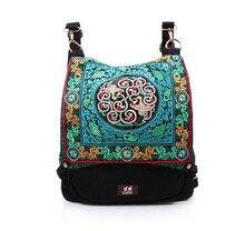 Новинка 2017 года Многофункциональный вышивка рюкзаки! Горячая цветочной вышивкой дамские винтажные торговый рюкзак универсальные Национальный холст рюкзаки