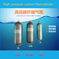 3L High Pressure Cylinder Compressed Air Cylinder Oxygen Medical Tank