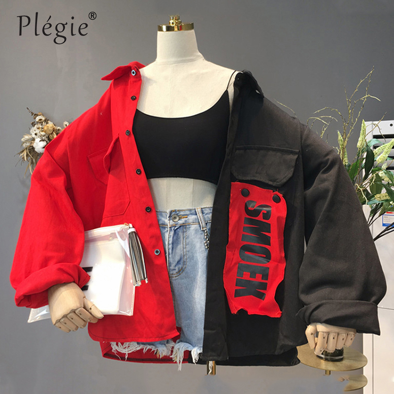 Plegie Harajuku Oversize Patchwork Jacket Women 2018 Autumn New Arrival Outwear   Coat   Hip Hop Streetwear Loose BF Style Jackets