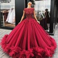 Amazing Ball Gown Vestido de festa Burgundy Long Quinceanera 2018 Tulle Party Dress Custom Made vestidos de 15 anos