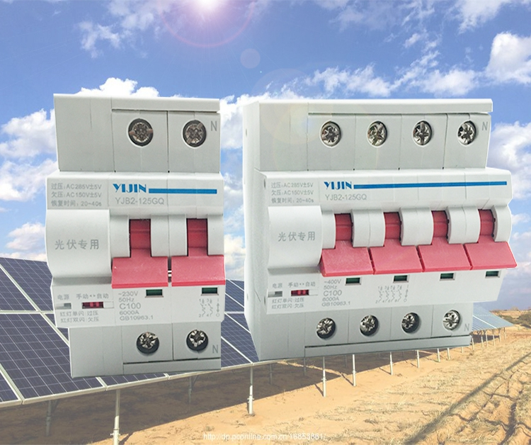 2P 1P+N 3P+N 4P 40A 63A 80A 100A PV self-recovery over-voltage and under-voltage automatic reclosing circuit breaker 400a 3p 220v ns moulded case circuit breaker