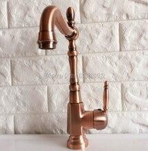 Античная Красный Медь одной ручкой Ванная комната кран Кухня раковина смеситель для умывальника коснитесь холодной и горячей воды смесители Wnf417