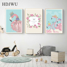 Nordic Canvas Painting Wall Picture Watercolor Flamingo Roses Printing Posters Pictures for Living Room  Decor DJ115