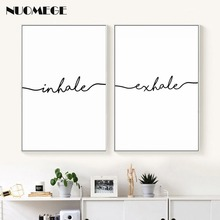 Inhale Exhale Nordic Poster Minimalist Letters Canvas Painting Art Prints Wall Art Picture Living Room Home Decor Scandinavian
