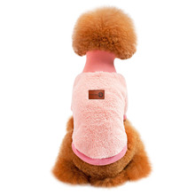 Fashion Lovely Pink Cat Dog Coat Jacket Pet Supplies Clothes Winter Apparel Puppy Costume For Small Dogs