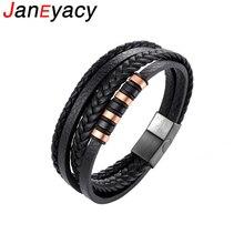 Модный браслет из натуральной кожи мужские браслеты из нержавеющей стали многослойная плетеная веревка цепочка для мужских ювелирных изделий классика
