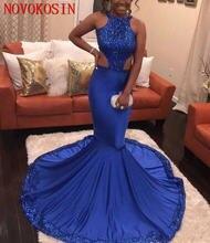 Потрясающее вечернее атласное платье синего цвета с юбкой годе