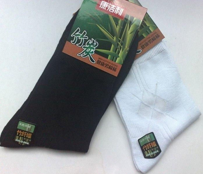Распродажа! Мужская Носки бамбуковое волокно мужские Носки Цвет: белый и черный коттоновые носки мужские