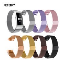 Stainless Steel Watch Band for Fitbit Charge 3 Magnetic Milanese Loop Strap Bracelet Wristbands for Fitbit Charge 2 Accessories