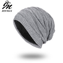Joymay 2017 Winter Beanies Solid Color Hat Unisex Plain Warm Soft Skull Knitting Cap Hats Touca Gorro Caps For Men Women WM055
