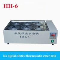 1 ШТ. HH 6 шесть отверстий цифровой электрический термостатический водяная баня 202 Материальное положение станции 110 В
