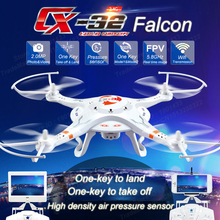 Original Cheerson CX-32S 4CH RC Drone With 1.0MP HD Camera One Key Landing/Take-off 5.8G FPV RC Quadcopter