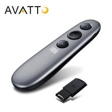 AVATTO de alta tecnología Proyector láser Digital presentador inalámbrico con aire ratón presentación PPT remoto control remoto para la enseñanza de la reunión