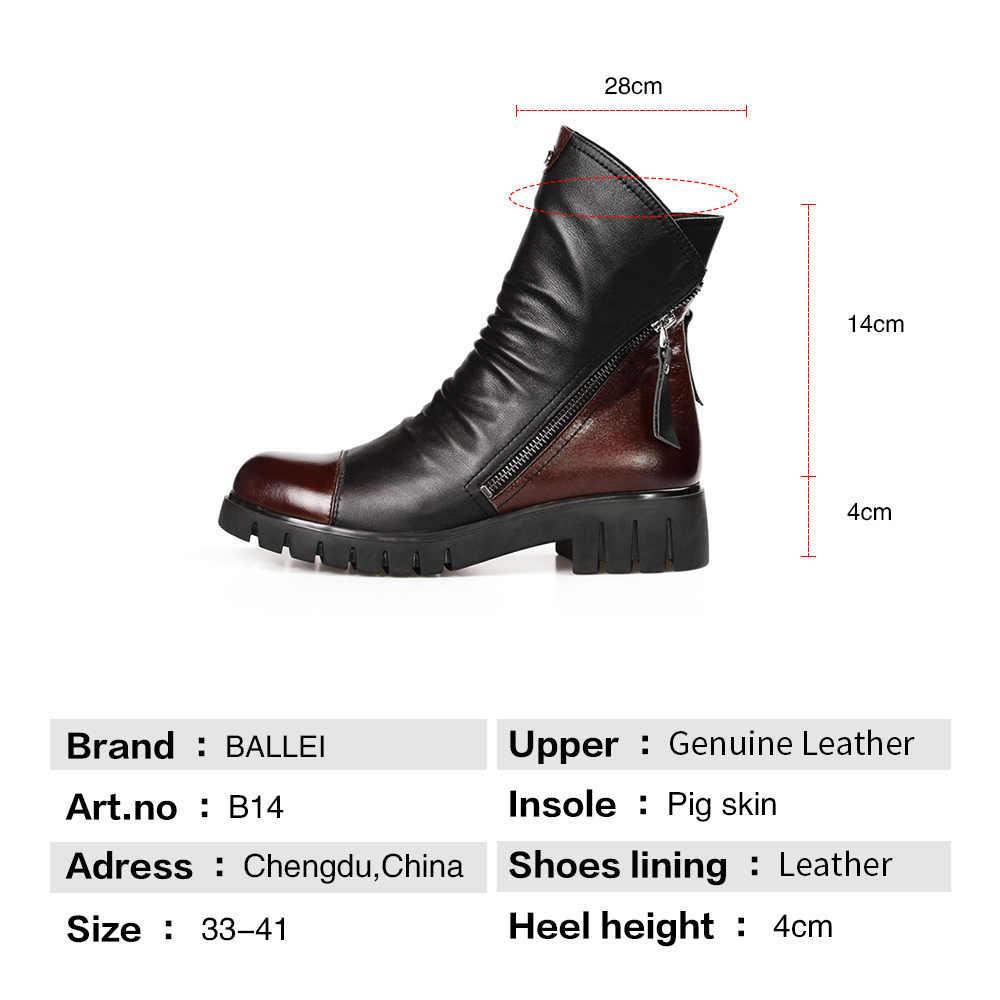 BALLEI หรูหราจีบผู้หญิงข้อเท้ารองเท้าบูทคุณภาพสูงของแท้หนังสีดำนุ่มรอบ Toe รองเท้าส้นสูงรองเท้าสั้นรองเท้าบูท b14