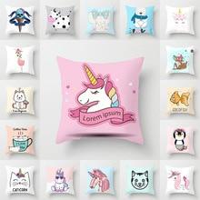 Милый Чехол на подушку с единорогом, мультяшным животным, котом, фламинго, полиэстеровый Чехол на подушку с рисунком слона, единорога, декоративный Чехол на подушку s