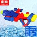 2016 nueva agua nerf pistola de juguete del tipo de tracción doble boquilla de alta presión airsoft pistola de aire caliente verano playa esencial regalo para el cabrito