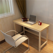 Simple solid wood table children learn computer desk adult office desk 4 size optional