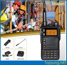 w 라디오 VHF/UHF
