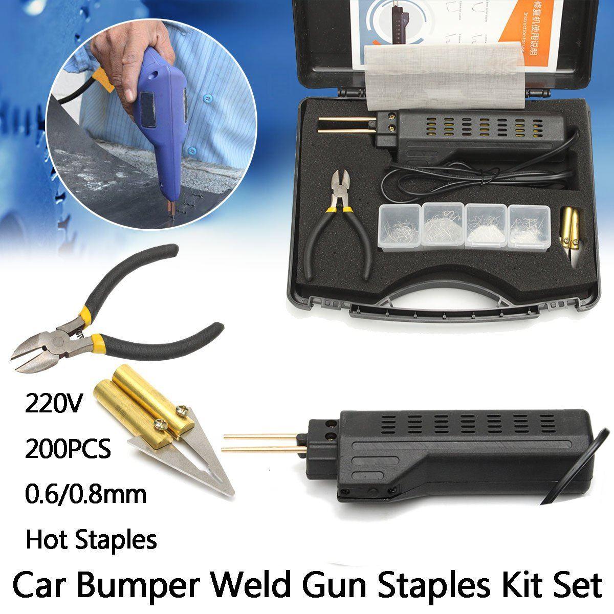220-250 В горячей степлер бампер автомобиля Пластик сварки факел обтекатель инструмент Auto Body сварочный аппарат 0,6/0,8 мм + 200 скобы