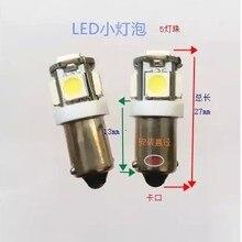 Ограниченная по времени Lvd E12 1,2 м B9led Маунт небольшой светильник 12В 24В метр лампа Кнопка индикатор лампа оборудование корабль