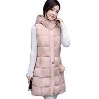 長い綿パッド入りフード付き冬の女性のチョッキスリム秋暖かい女性のベスト女性プラスサイズ3xl 4xl綿colete