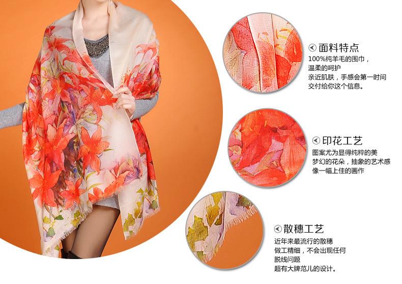 W3900-6Scarf