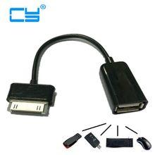 Adaptador de datos de sincronización de Cable USB OTG para Samsung Galaxy Note 10,1 gt n8000 N8010 N8020 Tab 2 7 P3100 P3110 Tab2 P5110 P5100 P7300