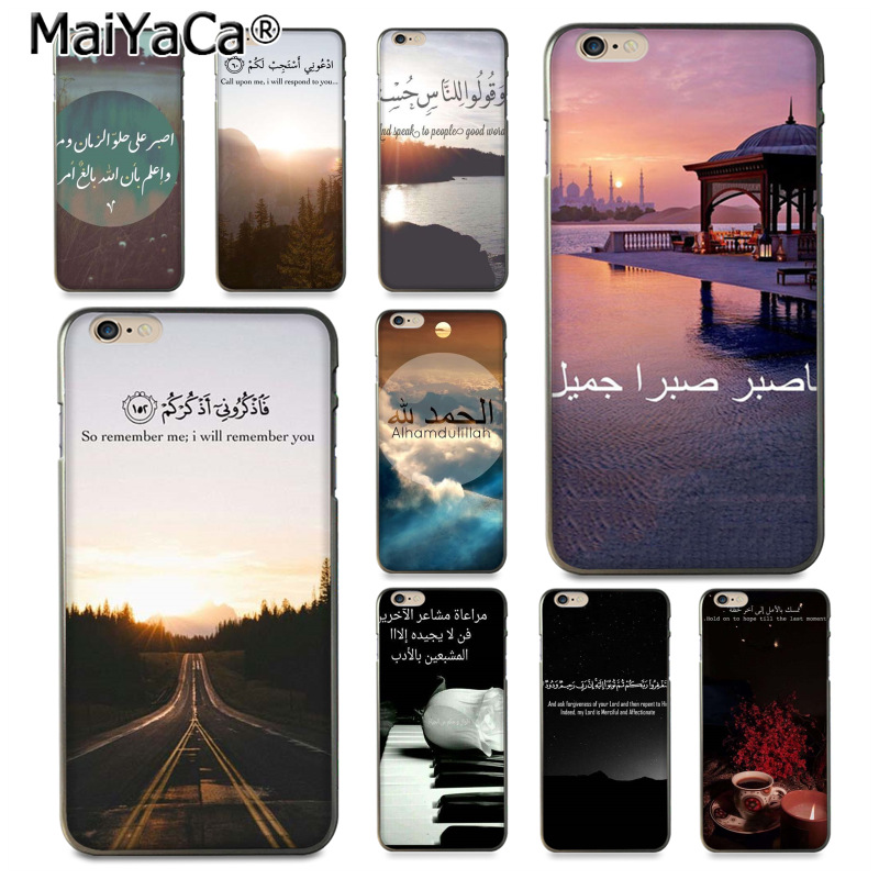 Half-wrapped Case The Cheapest Price Yinuoda For Iphone 7 6 X Case Flower Arabic Quran Islamic Quotes Muslim Phone Case For Iphone 8 7 6 6s Plus X 10 5 5s Se Xs Xr Cellphones & Telecommunications