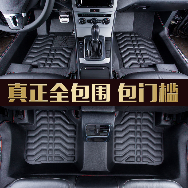 Myfmat custom leather new car floor mats for Suzuki Seden S-Cross Shangyue SX4 Alivio Big Dipper LIANA Splash trendy healthy hot