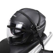 Защитные шестерни багажные крючки сетка Универсальный Органайзер держатель аксессуары для мотоцикла, мотоцикл багажный шлем с сеткой