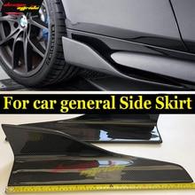 Universal Carbon fiber Side Skirt Car Body Kits Wings Bumper For Maserati GranTurismo 2-Doors Coupe Splitters Flaps E