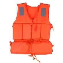 Универсальный Спасательный жилет для детей и взрослых, куртка, лодка для плавания, пляжа, на открытом воздухе, спасательный жилет для детей со свистком