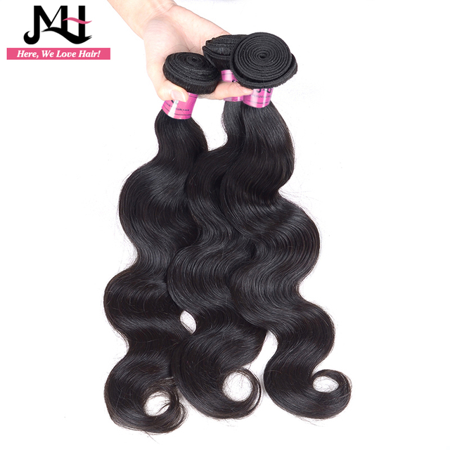 JVH Brazilian Body Wave Remy Hair Bundles Natural Color 100% Human Hair Weaving 8-28 inch