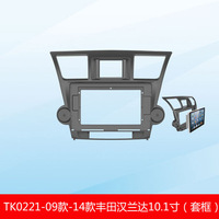 Chogath car multimedia player android screen frame for Toyota Highlander 2009 2013 screen frame