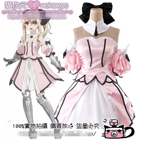 Здесь продается  Fate/Stay Night Saber Lily Withe Women Cos Anime Party Cosplay Costume Uniform Costume Free Shipping  Одежда и аксессуары