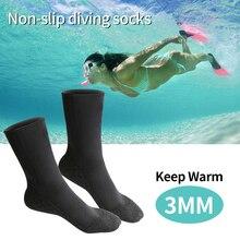 Buceo calcetines playa calcetines botas y botines botas de neopreno de 3mm  zapatos de agua zapatos de playa zapatos de calentami. 4373aac2fa1