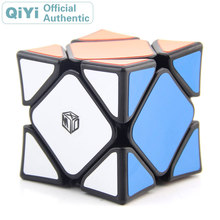 QiYi XMD Wingy Concave Skewed Magnetic Magic Cube Cubo Magico Professional Speed Puzzle Antistress Fidget Toys For Children