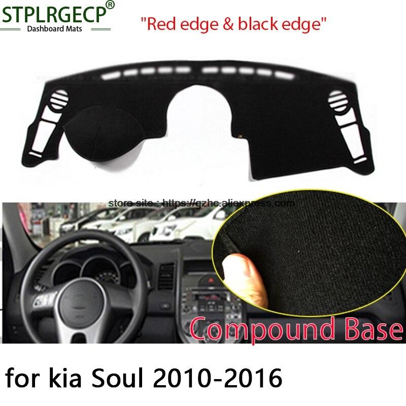 StplrgeCP For Kia Soul 2010-2016 doulbe layer Car Dashboard Cover Avoid Light Pad Instrument Platform Dash Board Cover Sticker накладка на задний бампер kia soul 2009