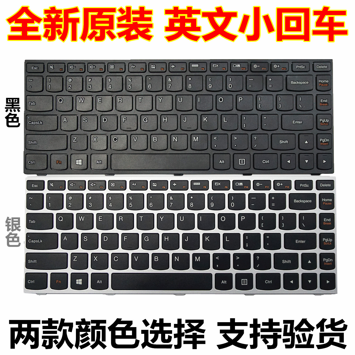 NEW Replace FOR <font><b>LENOVO</b></font> G40 B40 Z41 B41 M41 Z40 -30 N40-<font><b>70</b></font> -80 -75 -<font><b>50</b></font> -70m laptop Built-in keyboard image