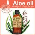 Бесплатный шопинг массаж Эфирное масло 100% чисто алоэ растение базового масла 100 мл Интенсивно увлажняет отбеливания Шрам Клещи