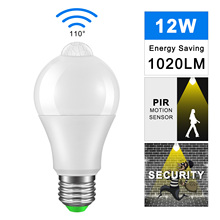 LED PIR Motion Sensor Lamp 12w AC 85 265V Led Bulb 18w Auto Smart Led PIR Infrared Body Sound + Light E27 Motion Sensor Light-in LED Bulbs & Tubes from Lights & Lighting on Aliexpress.com | Alibaba Group