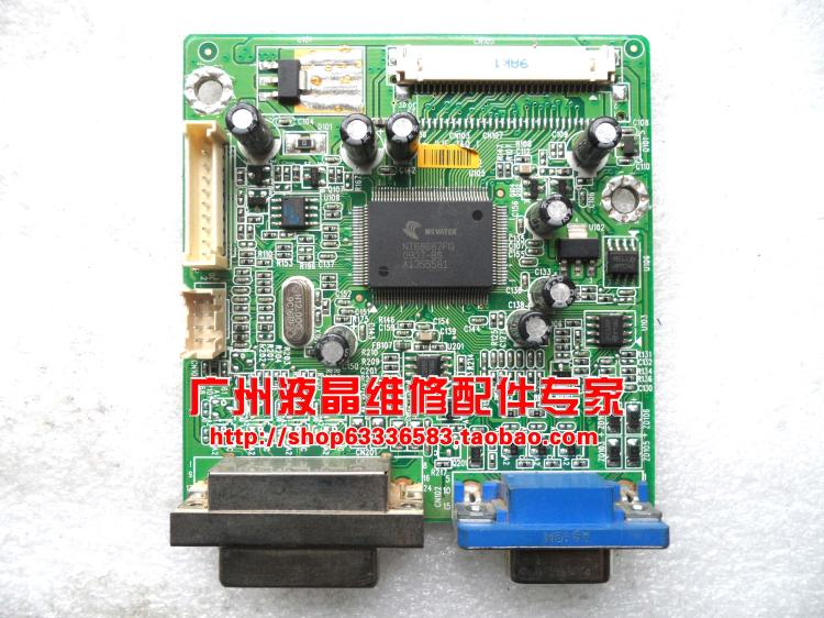 Free Shipping>Original 100% Tested Working 191E1SB  191E driver board ILIF-140 492711300100R motherboard free shipping original 100% tested working vx1932wm led drive plate ilif 076 491311300100r motherboard
