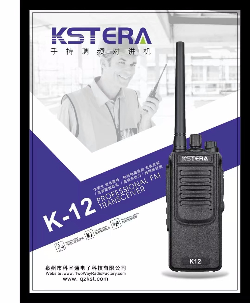 12W High Power Two Way Radio KSTERA K12 10KM Long Distance Portable Walkie Talkie Radio FM Transceiver With 4000Mah Battery