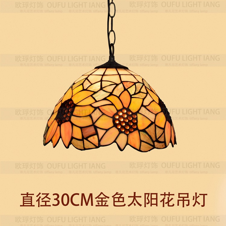 European style Golden Tiffany art glass personality decorative Sun Flower Restaurant bedroom balcony foyer ChandelierEuropean style Golden Tiffany art glass personality decorative Sun Flower Restaurant bedroom balcony foyer Chandelier