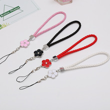 Mobile phone lanyard woven leather flower bracelet cute plum short hand rope womens jewelry accessories New hot sale