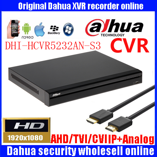 Dahua 32ch HCVR 1080P DH-HCVR5232AN-S3 Support HDCVI/CVBS video inputs Video recorder Max 64Mbps Incoming Bandwidth